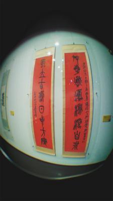 Tomato Juice's China Travel別館@浙江西湖美術館
