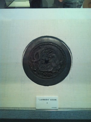 Tomato Juice's China Travel別館@浙江西湖美術館、上京都僧録司という紋鏡